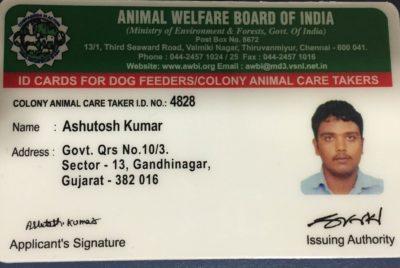 trust member got animal welfare board of india id card vanshree trust